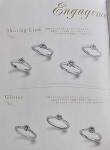 指輪カタログ